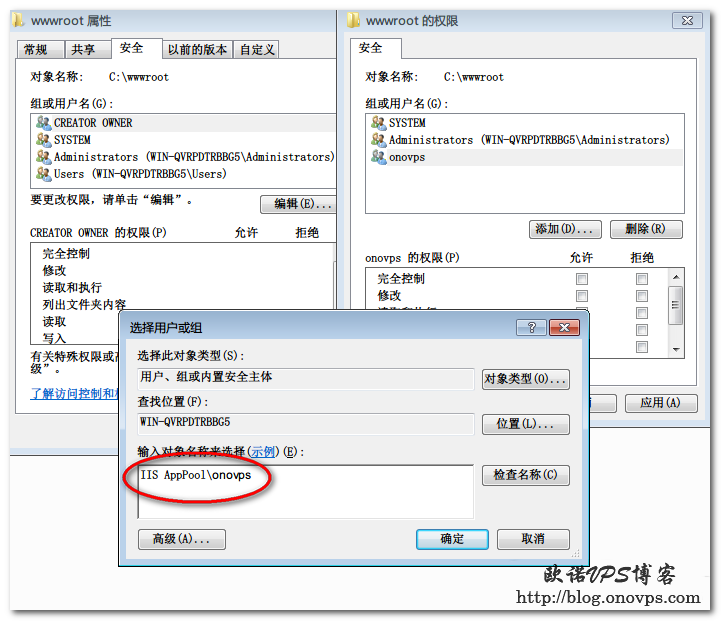 IIS7权限ApplicationPoolIdentify.png