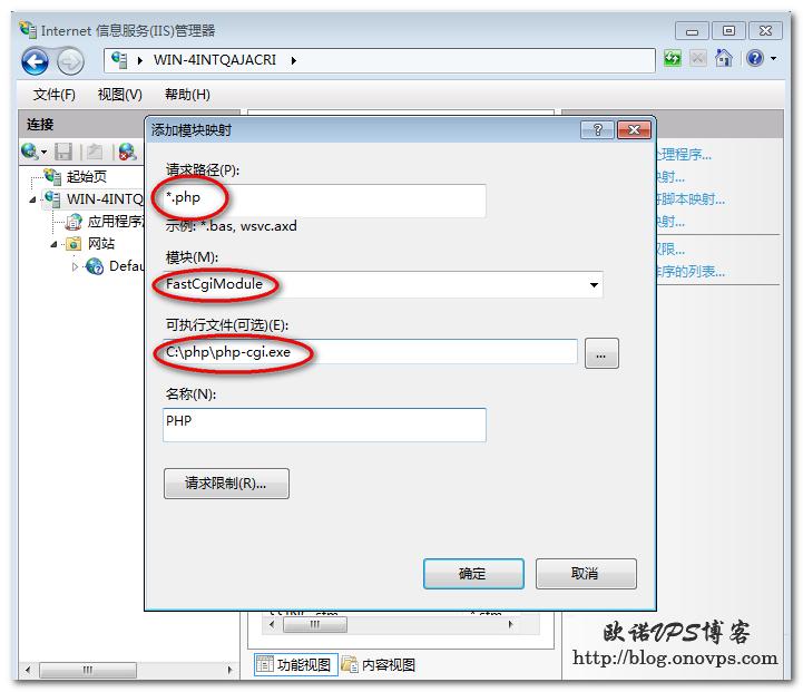 IIS7配置Fastcgi方式运行php.png