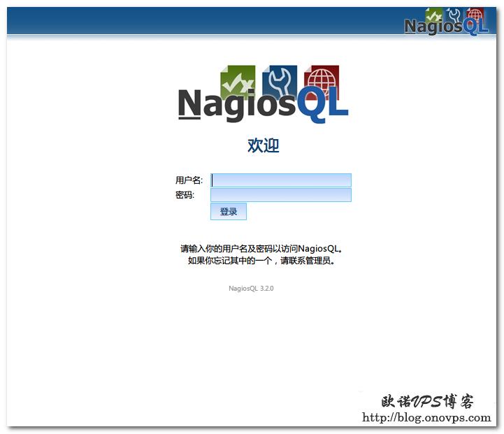 nagiosql登录界面.png