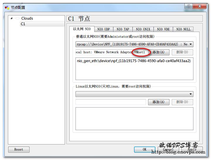 GNS3添加VMnet1.png