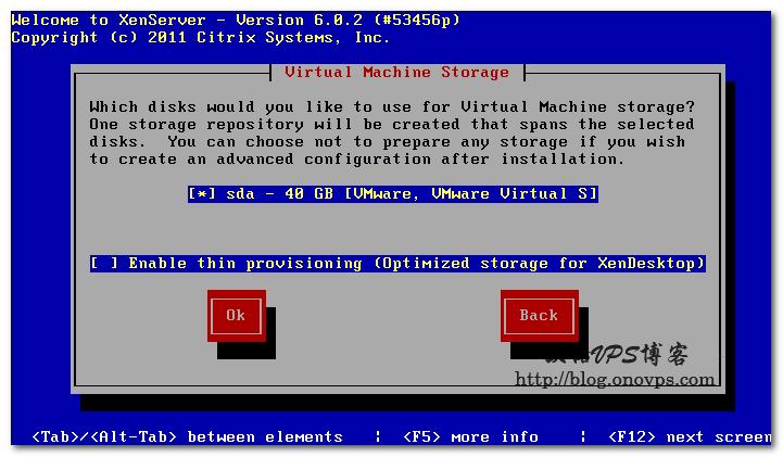 xenserver选择安装硬盘.png