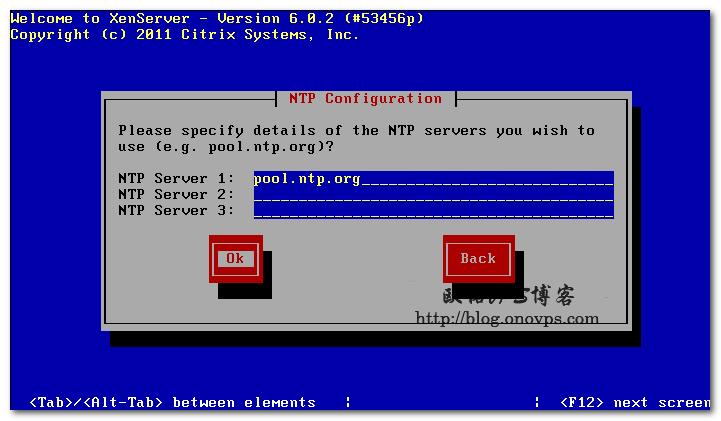 xenserver安装设置ntp服务器地址.png