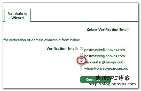 startssl选择域名验证邮箱.png