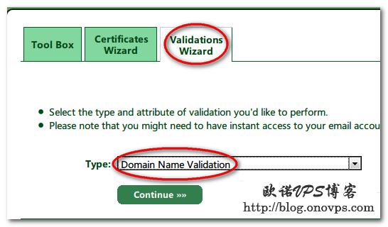startssl添加域名验证.png
