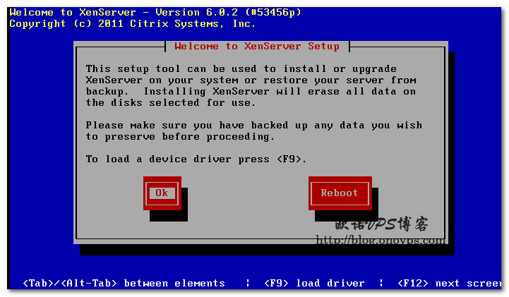 xenserver安装清空硬盘警告.png