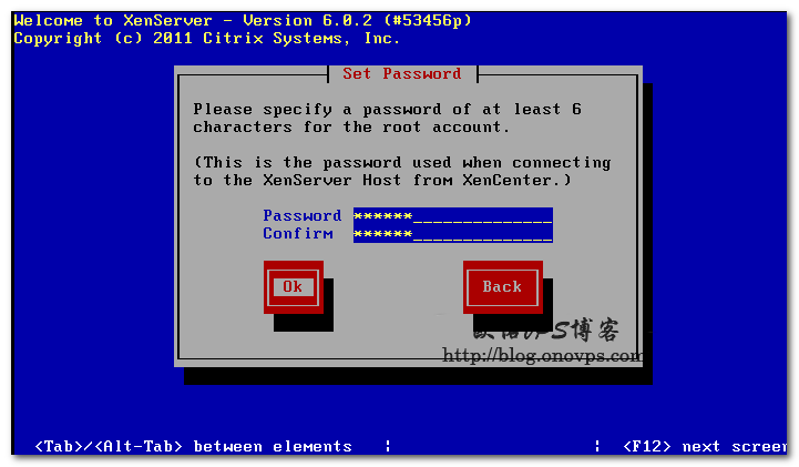 xenserver安装设置密码.png