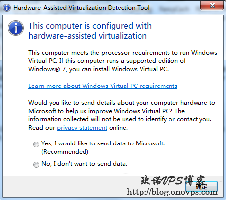 Hardware-Assisted Virtualization Detection Tool检测CPU是否支持虚拟化.png