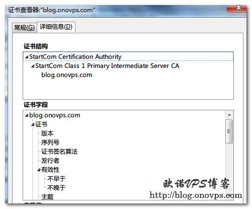 查看www.haiyun.me证书.png