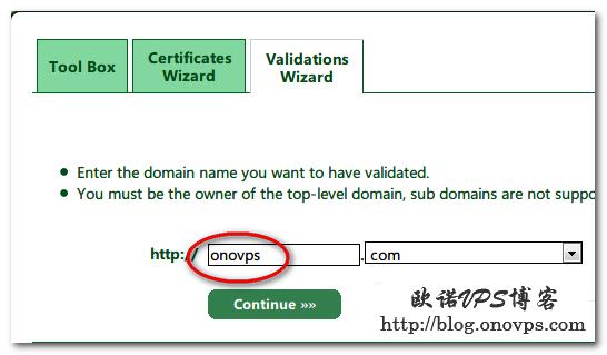 startssl填写要验证的域名.png
