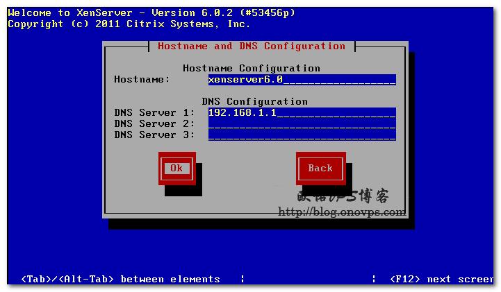xenserver安装设置dns和主机名.png