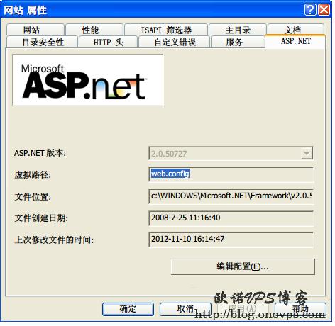 iis切换net版本.png