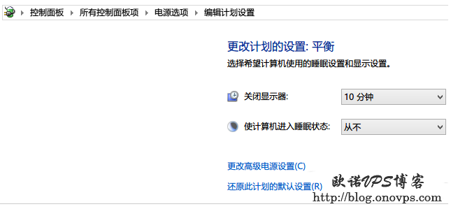 windows8调整电源策略.png
