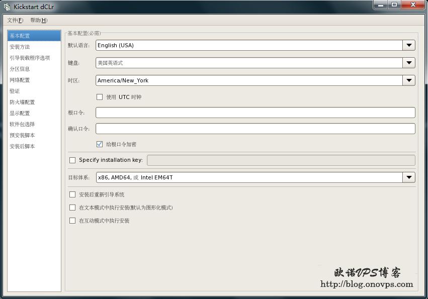 kickstart图形化配置工具.png