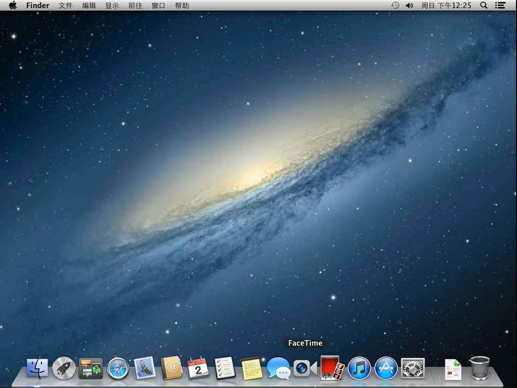 Mac OS X Mountain Lion 10.8.2.png