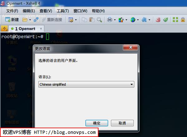 Xshell官方中文版.png