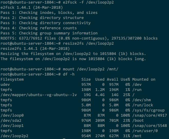 linux扩充标准分区大小